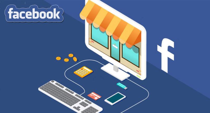ทำไม facebook จึงได้รับความนิยมสูงสุดในขณะนี้