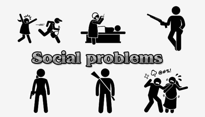 ปัญหาสังคม